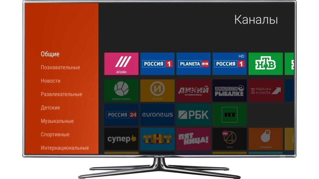 Просмотр KARTINA TV на AndroidV