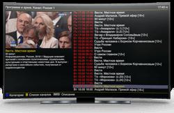 Плейер OTTPLAY для просмотра телевидения OTTCLUB
