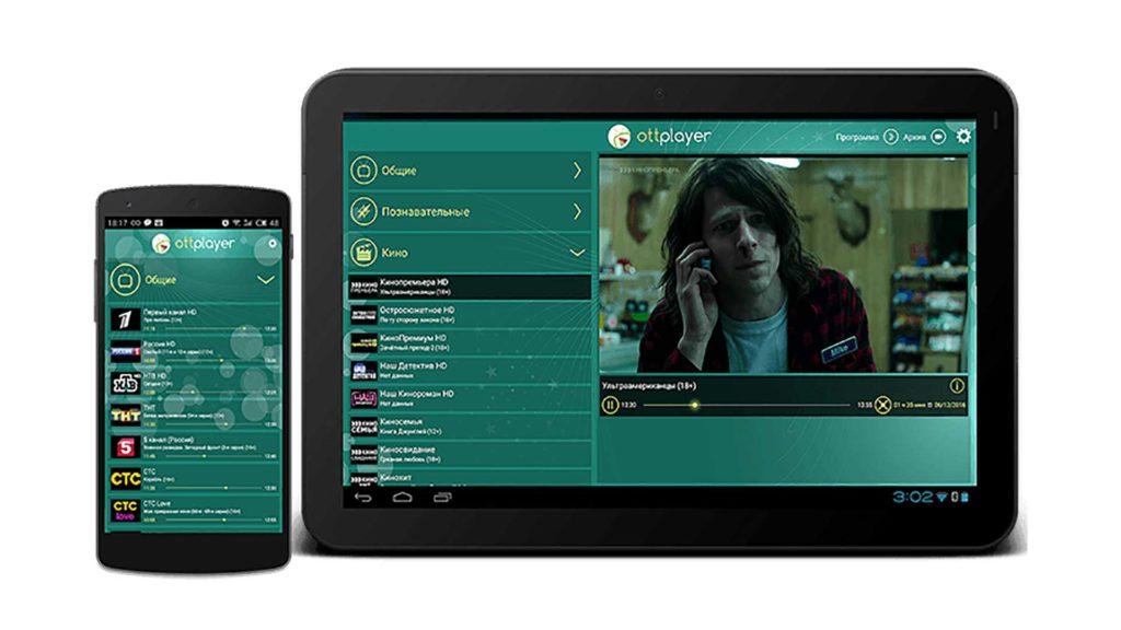 Просмотр OTTCLUB на устройствах Android
